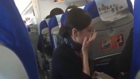 在飞机上,看到空姐竟蹲在那里哭,我该如何去安慰她!