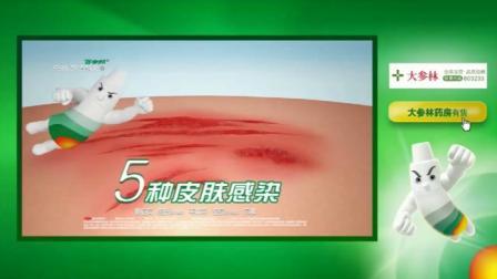 广告贴片24大广告特辑(2019)