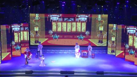 温岭教育戏协周年庆(mp4版)20191123(温岭电视台录制)