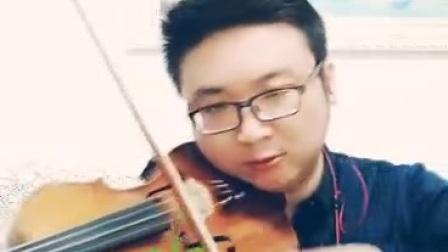 《我爱你中国🇨🇳》小提琴曲