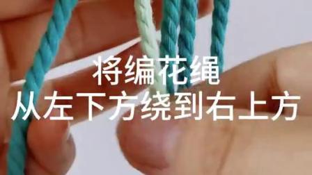 结绳艺术 平结 小蜗牛编织社 巨鹿县小蜗牛工艺品店_高清.mp4