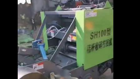 SH-8050型小麦秸秆打捆机麦秸打捆机秸秆捡拾打捆机图片视频
