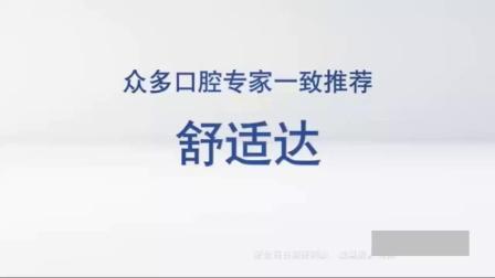 广告贴片26大广告特辑(2018)