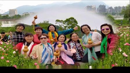 临海葫芦丝11期同学三联奏 20200422