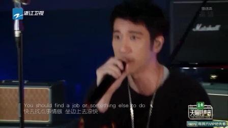 我在吴青峰惊喜加盟豪横抢人 品冠温暖云献唱截了一段小视频