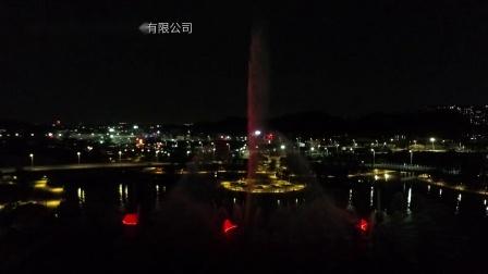 江门园山湖音乐喷泉水秀-深圳东方华一水景 (红旗飘飘).mp4