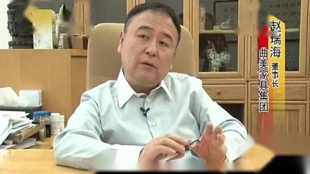 2012年赵瑞海谈危机.mp4