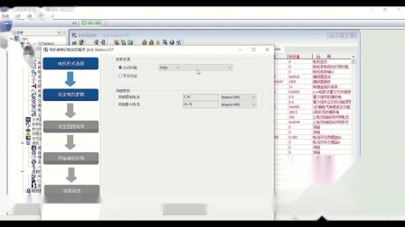 MA014 A3系列伺服识别线马功能