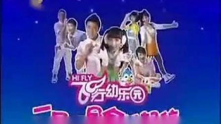 2010.1.28 金鹰卡通 广告