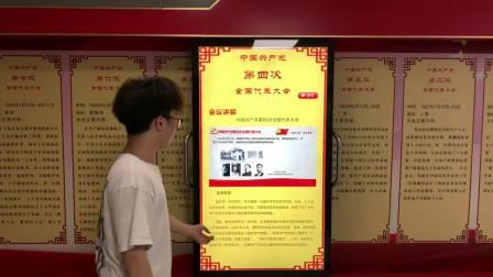 九凌(JLOO)党建历程简介节点展示智能滑轨屏一体机