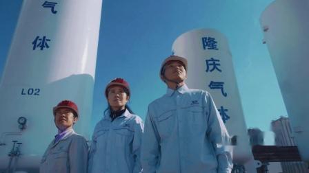 陕西能源气体类企业宣传片,英朗传播案例,作品仅供参考
