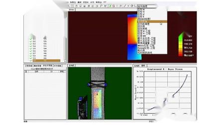 dic散斑应变测量-新拓三维
