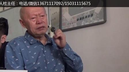 黄炳荣  黄氏轻手法23
