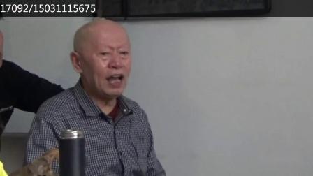 黄炳荣 黄氏轻手法3