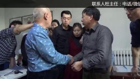 黄炳荣 黄氏轻手法7