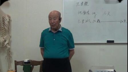 李茂发:达摩针法治疗大小三阳的方法