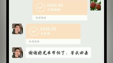 吉县壶口镇存心村《张建红》保证书还款日期已到期,欠款至今未还,即将要被起诉了。