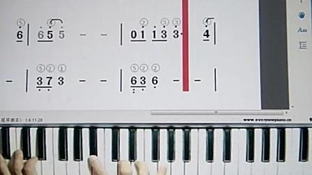 一生爱你  降B调伴奏谱弹奏示范