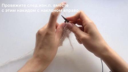 幸福群图解-新芽-渔夫螺纹花样开扣眼