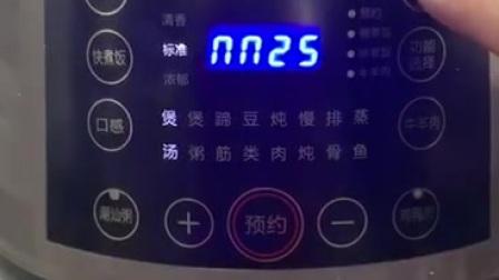 阿迪锅PP12使用视频
