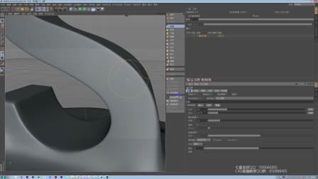 【C4D教程】OC渲染器文字蜡雕案例解析