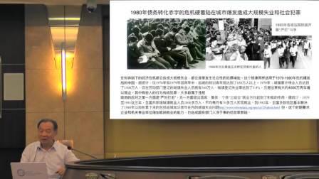 (3.8)十次危机 5(1978-1980)