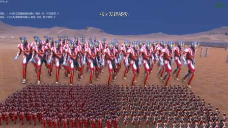 史诗战争模拟器:50巨型捷德奥特曼VS两百名戴拿奥特曼 捷德奥特曼,会如何?