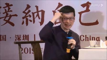 刘丰、李淙翰、许添盛时空对话  爱自己,接纳自己!2019年01月23日 深圳_高清