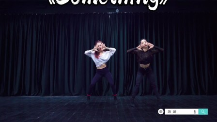 [爱心]抖音热门舞《Something》 这个版本一定把你帅到 派澜爵士舞老师团队拍摄