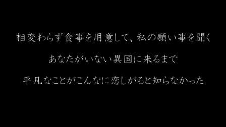 No,6 イチゴ【三行情书比赛/3行ラブレターコンテスト】