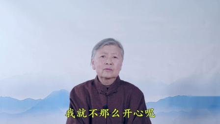 沐法悟心 第2集 三个第一 牢记在心之二  刘素云老师