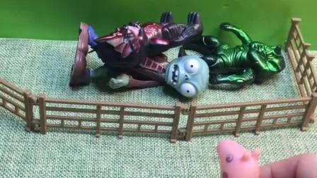 乔治把僵尸怪兽都抓住了,结果发现是做梦,乔治白高兴了一场!