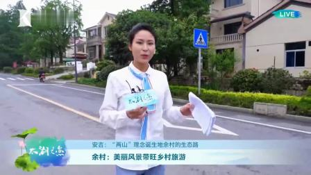 太湖之恋_长三角大直播:绿水青山太湖美,金山银山产业兴