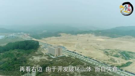 大伟带你欣赏相传为潮汕四大名墓之一 黄公祖墓 上千年的风水名地