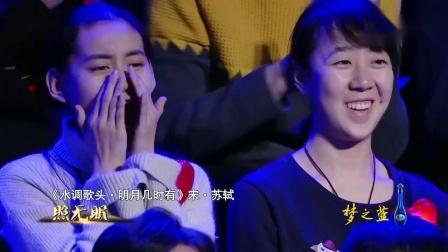 《但愿人长久》演唱:王佩瑜洛天依_超清.mp4