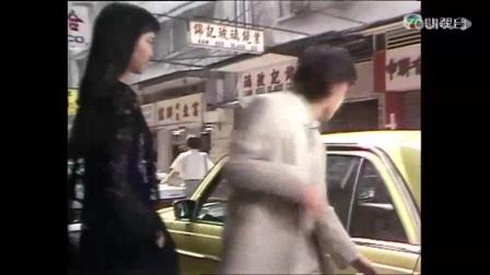 我在[他来自江湖]TVB粤语中字03截了一段小视频