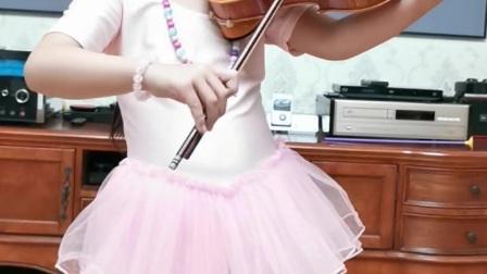 方艺彤演奏——小提琴《花好月圆》
