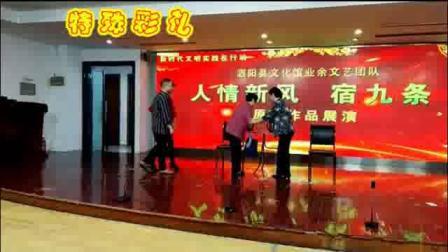 视频.小型淮海戏《特殊彩礼》