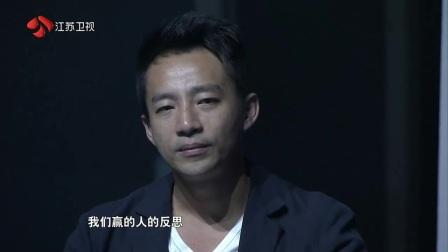 我在赢在中国蓝天碧水间 131014截取了一段小视频