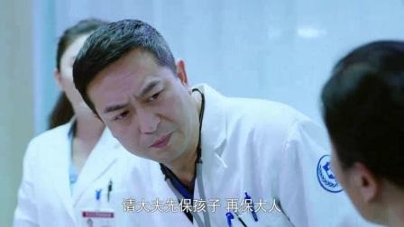 我在急诊科医生 01截了一段小视频