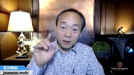 7-艾莫互动学堂:「如何获得财务自由」.mp4