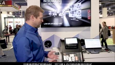 汽车USB-C电力传输降压-升压转换器