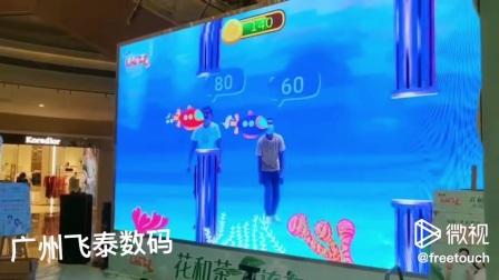 康师傅-茉莉蜜茶 线下520体验活动 #网红游戏  多人体感潜水艇#