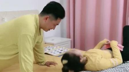 如何让老公有干劲的做俯卧撑,孩他妈一个动作就见效,儿子都吃醋了!