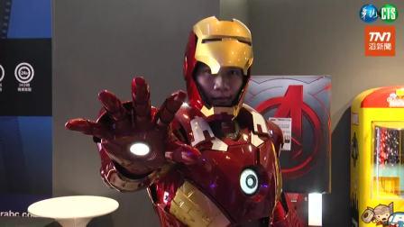 Avengers_STATION_Taipei.mp4