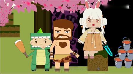 迷你世界动画:卡卡吞下毒刺镖脑袋变大,迷斯拉妹妹是兔美美.mp4
