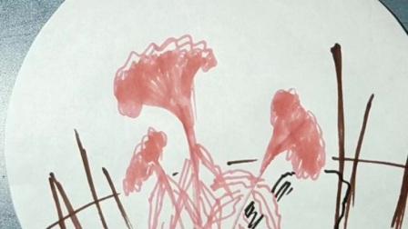《鸡冠花》儿童创意绘画