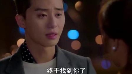 韩国偶像剧花式总裁:奉顺公主抱受伤的敏赫