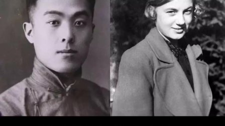 德国女孩伊姆加德和中国留学生季羡林的爱情故事