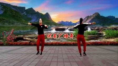 优柔广场舞第六套健身操正反面.mp4